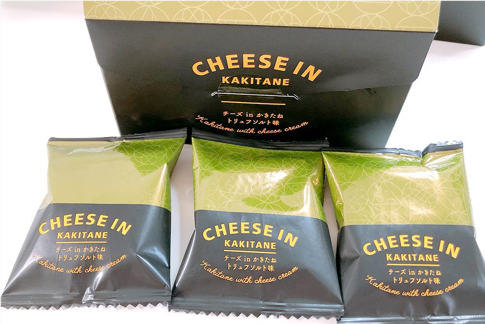 お取り寄せ かきたねキッチン KAKITANE チーズinかきたね ワインに合う 酒の肴 おつまみ チーズ トリュフ