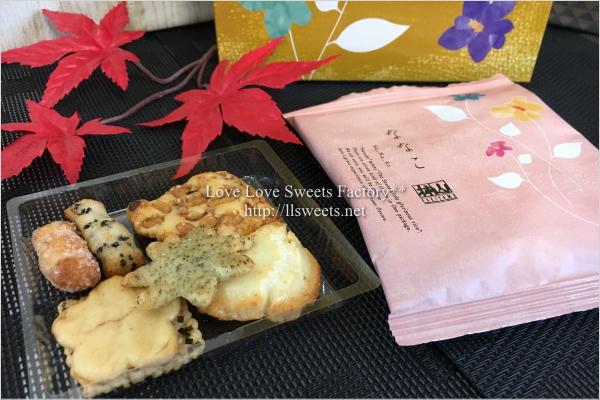 お取り寄せ 赤坂柿山 米菓 ななこ