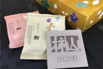 赤坂柿山 米菓 ななこ