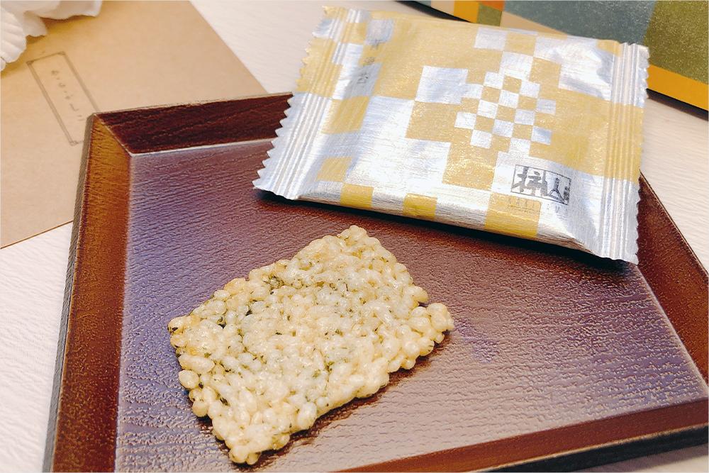 お取り寄せスイーツ 赤坂柿山 KAKIYAMA おかき専門店 一口おかき あ・ら・かしこ