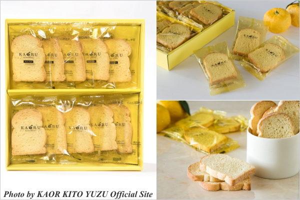 お取り寄せ KAORU KITO YUZU 焼菓子