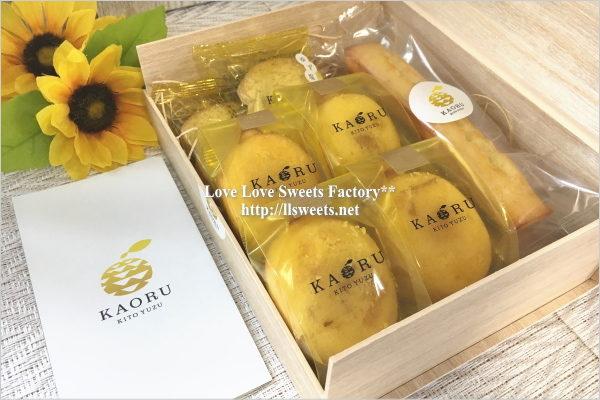 お取り寄せ KAORU KITO YUZU 木箱セット 焼菓子 限定