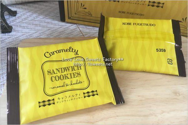 お取り寄せ 神戸風月堂 キャラメルティ サンドウィッチクッキー