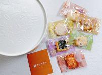 お取り寄せ 中央軒煎餅 kumitte クミッテ 煎餅 おかき 米菓 プティおかき 手土産 おしゃれ