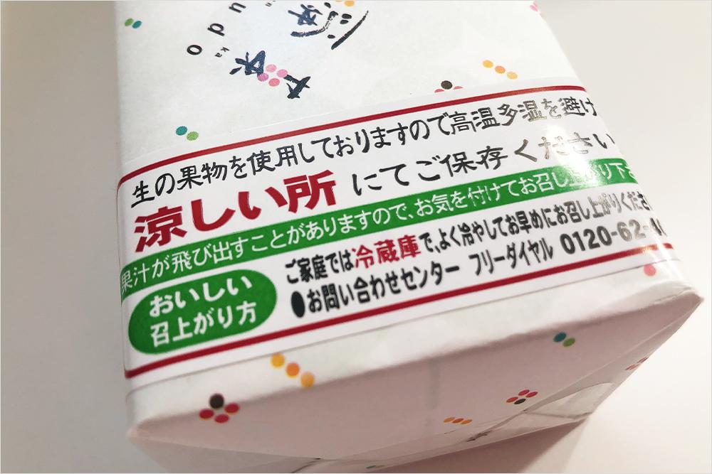 お取寄せ スイーツ KYORAKUDO 共楽堂 旬菓瞬菓 ひとつぶのマスカット マスカット・オブ・アレキサンドリア 夏季 限定