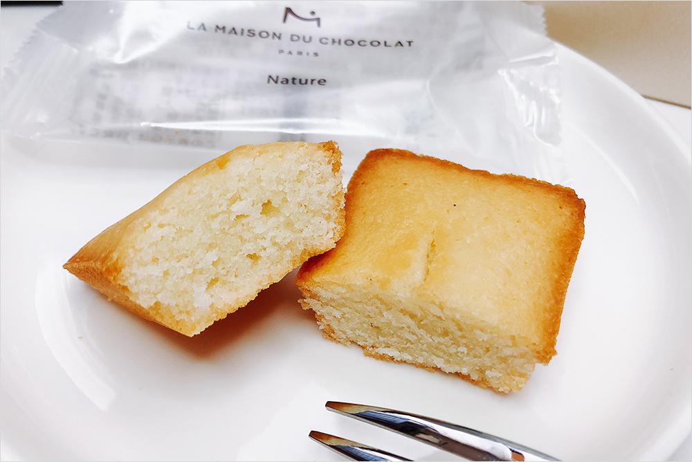お取り寄せスイーツ LA MAISON DU CHOCOLAT ラ・メゾン・デュ・ショコラ フィナンシェ 高級 フランス 焼き菓子 焼菓子
