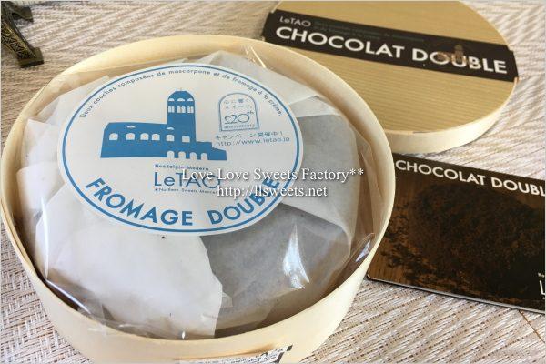 LeTAO(ルタオ) ドゥーブルフロマージュ ショコラドゥーブル チーズケーキ