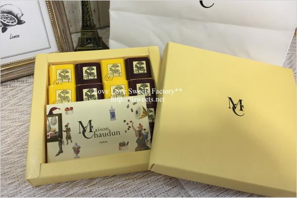 お取り寄せ Maison Choudan(メゾンショーダン) ナポリタンミックス チョコレート
