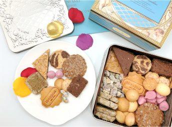 お取り寄せ MARIEBELLE マリベル ニューヨーク NY ワンダートレジャー クッキー缶 婦人画報のお取り寄せ 高級クッキー