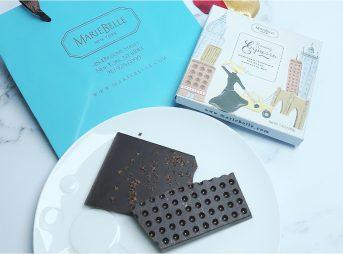 お取り寄せ MARIEBELLE マリベル NY ニューヨーク 板チョコ SIGNATURE BAR エスプレッソ カカオ70% チョコレート タブレット