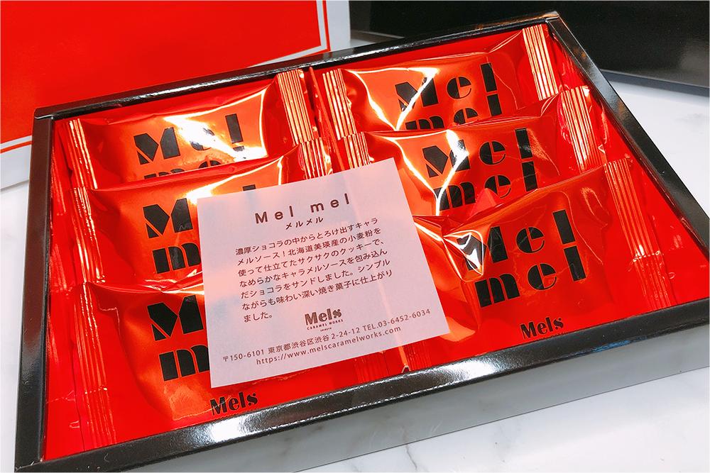 お取り寄せスイーツ Mels CARAMELWORKS メルズキャラメルワークス メルメル キャラメルサンド 焼菓子 渋谷スクランブルスクエア