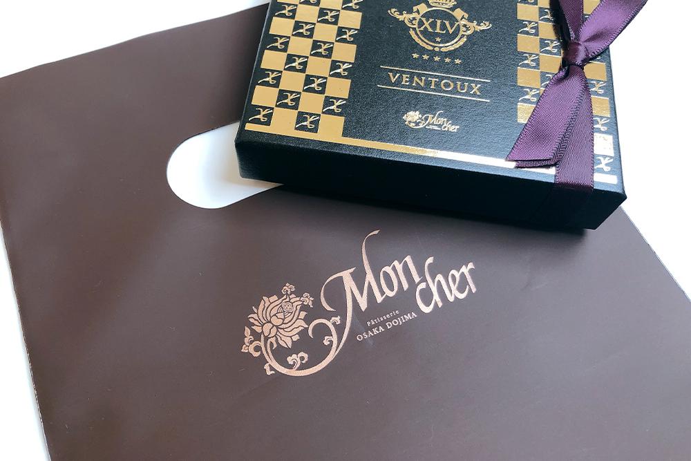 お取り寄せ モンシェール Moncher 堂島ロール ザヴィエ・ルイ・ヴィトン・ショコラ バレンタイン限定 バレンタイン ヴィトン 2021 XLV サントメ島 有機チョコレート