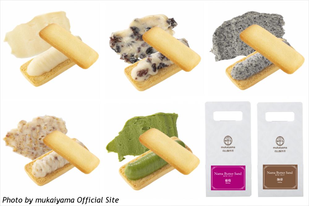 お取り寄せ 福島スイーツ 向山製作所 MUKAIYAMA FACTORY 生バターサンド 和テイスト 白餡 季節限定 詰め合わせ