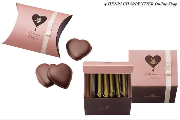 スイーツ情報 HENRI CHARPENTIER(アンリシャルパンティエ) バレンタイン特集
