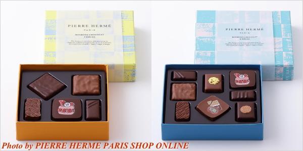 2019年 バレンタイン PIERRE HERME PARIS(ピエール・エルメ・パリ)