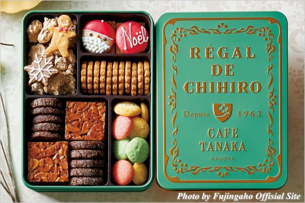 スイーツ情報 CAFE TANAKA(カフェタナカ) レガル・ド・チヒロ クッキー缶 クリスマス限定 婦人画報