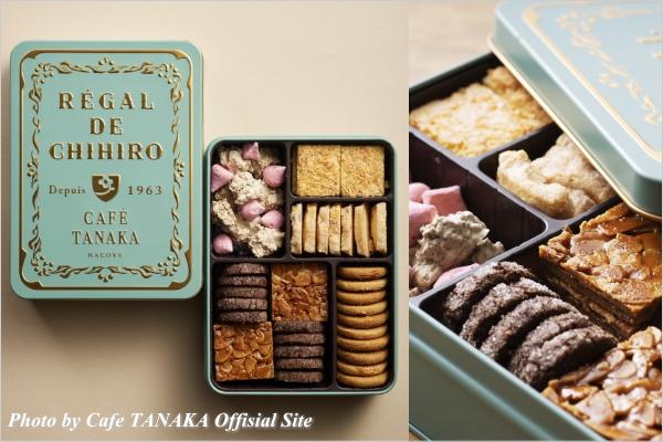スイーツ情報 CAFE TANAKA(カフェタナカ) クッキー缶 レガル・ド・チヒロ