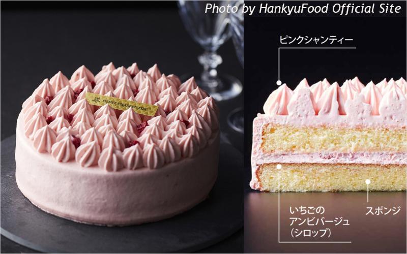 阪急限定 ケーキ 全国宅配 宅配ケーキ 冷凍配送 アンリ・シャルパンティエ フォレ・フレーズ