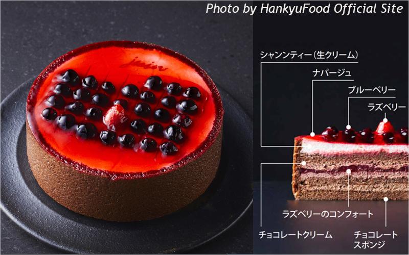 阪急限定 ケーキ 全国宅配 宅配ケーキ 冷凍配送 アンリ・シャルパンティエ カランデール・ルージュ