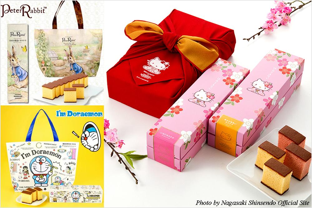 お取り寄せ 長崎 長崎心泉堂 カステラ専門 贈り物 ギフト バレンタイン 母の日 父の日 お年賀 キャラクター キティ