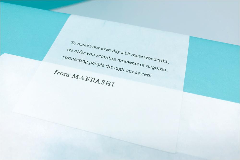 お取り寄せ nakamata なか又 豆菓子 群馬スイーツ こたね わぬき 和菓子 接待の手土産 贈答品