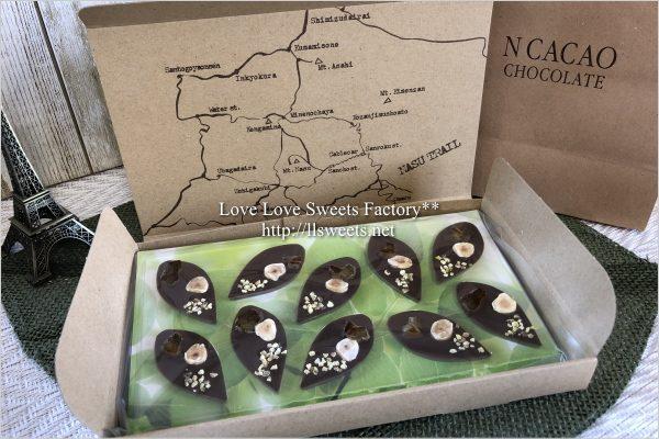 お取り寄せ NCACAO(エヌカカオ) チョコレート チーズガーデン