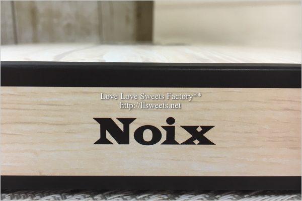 お取り寄せ Noix(ノワ) ウォールナットクッキー