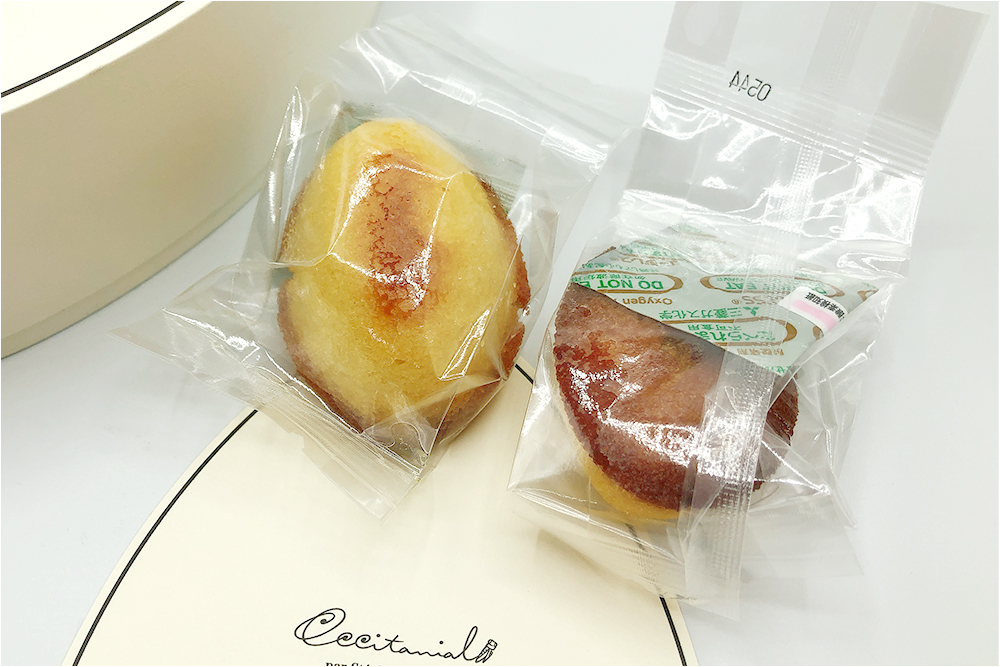 お取り寄せ OCCITANIAL オクシタニアル コッコ オクシタニアルコッコ フランス菓子 卵型 クラブハリエ 焼菓子