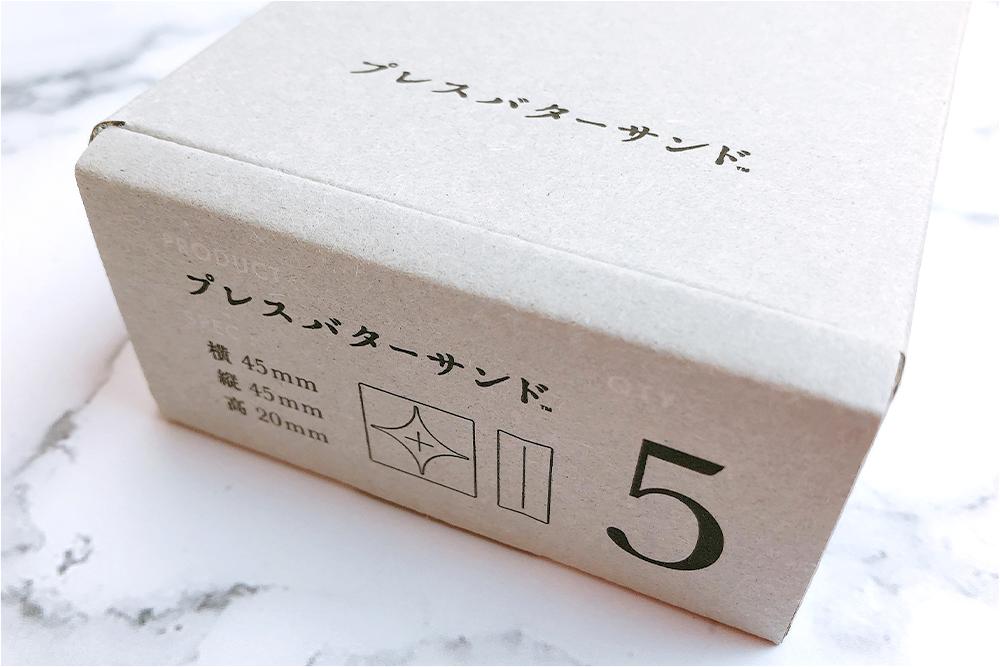 お取り寄せ PRESS BUTTER SAND プレスバターサンド バターサンド キャラメル クッキー 東京スイーツ 東京みやげ