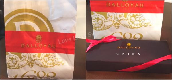 お取り寄せレポート DALLOYAU(ダロワイヨ) オペラ