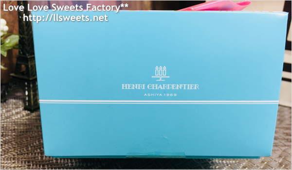 お取り寄せレポート HENRI CHARPENTIER(アンリシャルパンティエ) クレーム・ビスキュイ