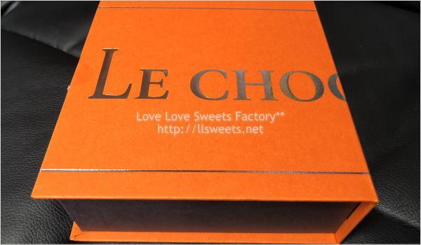 お取り寄せ LE CHOCOLAT DE H(ルショコラドゥアッシュ) ショコラバームクーヘン