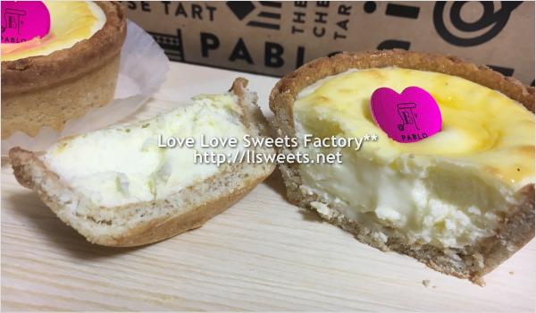 お取り寄せレポート チーズタルト専門店PABLO(パブロ)