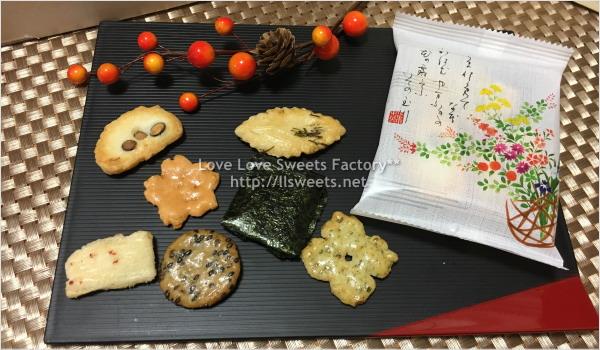 お取り寄せレポート 京都祇園萩月 花よせ