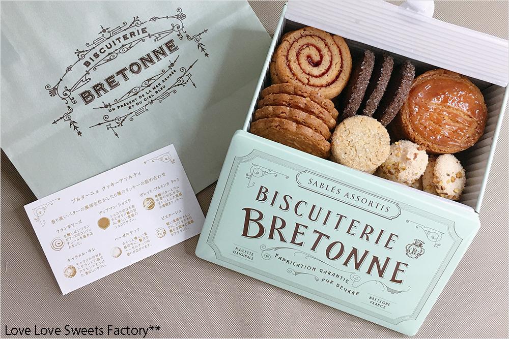ランキング クッキー缶 フールセック BISCUITERIE BRETONNE ビスキュイテリエ・ブルトンヌ