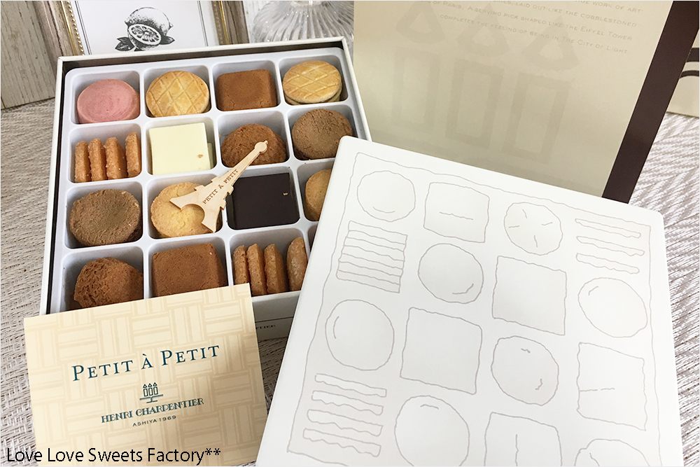 ランキング クッキー缶 フールセック 焼菓子 HENRI CHARPENTIER アンリシャルパンティエ プティ・タ・プティ