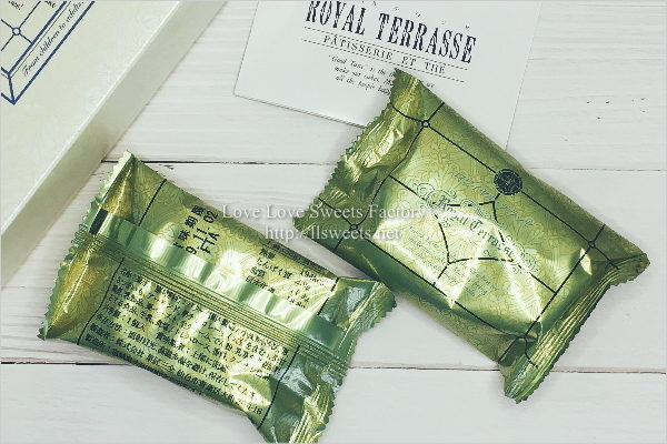 お取り寄せスイーツ ROYAL TRRASSE ロワイヤル テラッセ 菓匠三全 ダックワーズ 焼菓子 詰合せ