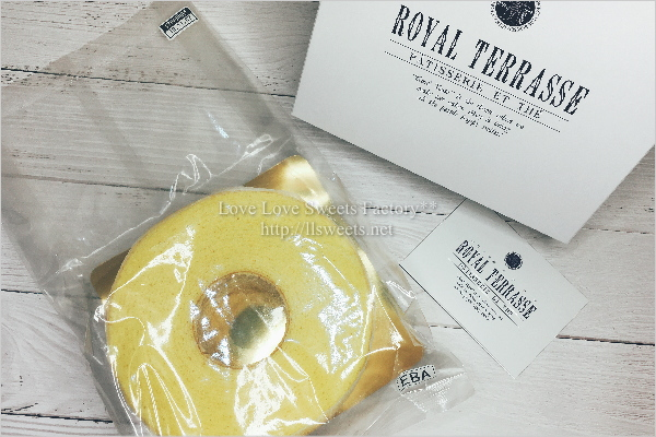 お取り寄せスイーツ ROYAL TRRASSE ロワイヤル・テラッセ バウムクーヘン  バームクーヘン
