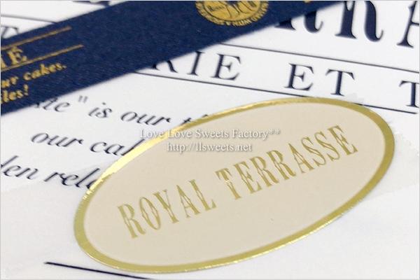 お取り寄せスイーツ ROYAL TRRASSE(ロワイヤル・テラッセ) アーモンドパイ リーフパイ