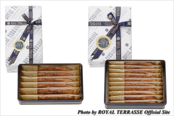 お取り寄せスイーツ ROYAL TRRASSE(ロワイヤル・テラッセ) リーフパイ アーモンドパイ