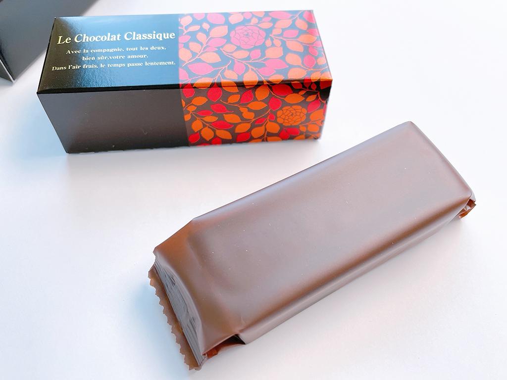 お取り寄せ ロイスダール RUYSDAEL ご褒美スイーツ ショコラ ルショコラクラシック チョコレートケーキ 個包装 バレンタイン おうちカフェ 濃厚 老舗ブランド