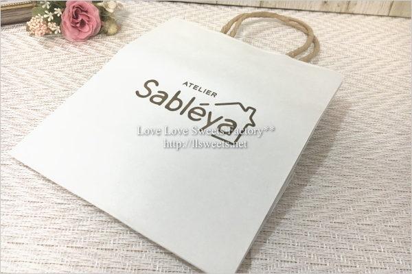 お取り寄せ Sableya サブレヤ 幸せの鳥