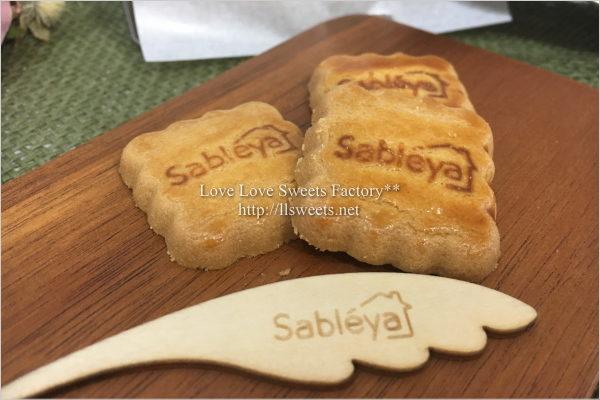 お取り寄せ Sableya サブレヤ 幸せの鳥 焦がしバターサブレ
