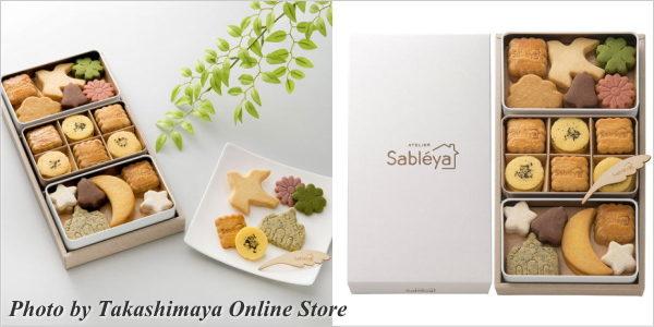 お取り寄せ ATELIER Sableya サブレヤ サブレ 幸せの鳥 日本橋高島屋