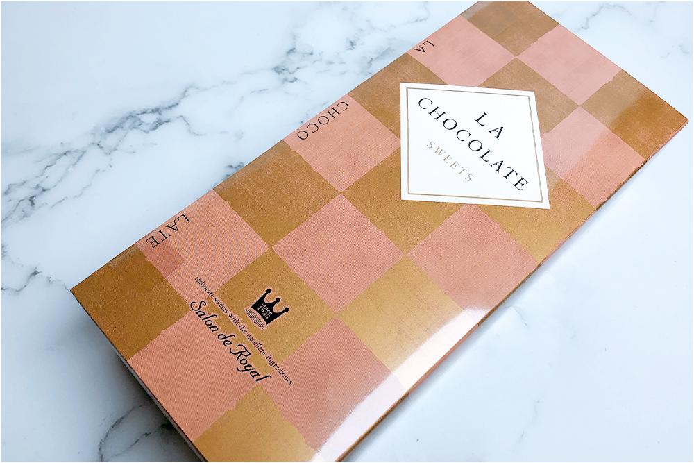 お取り寄せ サロン・ド・ロワイヤル Salon de Royal ピーカンナッツ チョコレート 大阪スイーツ 大阪みやげ クーベルチュール 個包装 全国菓子大博覧会 関西スイーツ 関西みやげ