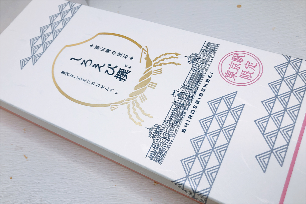 お取り寄せスイーツ ささら屋 日の出屋製菓 富山銘菓 しろえびせんべい しろえび撰 煎餅