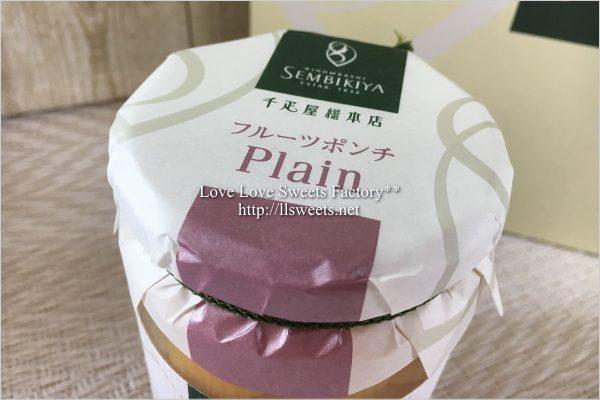 お取り寄せ 千疋屋総本店 SEMBIKIYA フルーツポンチ