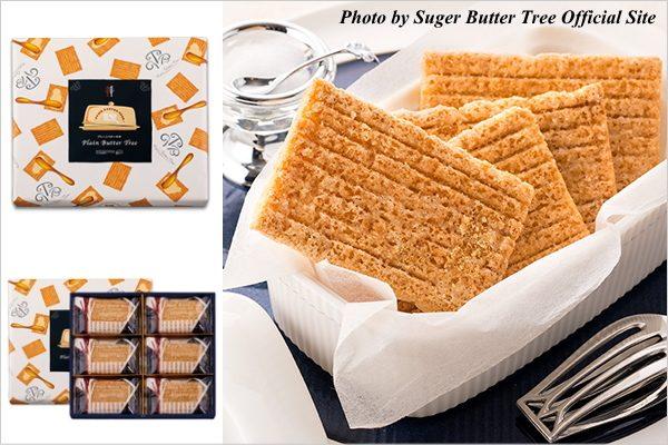 お取り寄せ シュガーバターの木 シュガーバターサンド プレーンバターサンド