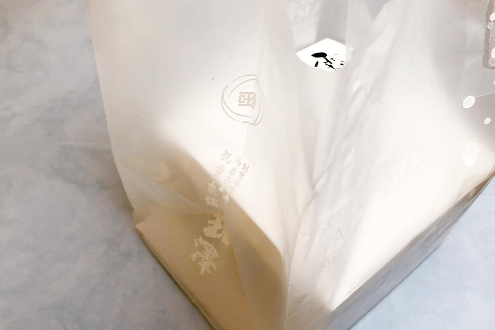 お取り寄せ 和菓子 九重本舗玉澤 冬季限定 仙台銘菓 東北みやげ 仙台みやげ 老舗 霜ばしら 芸術品 飴 フォトジェニック 限定