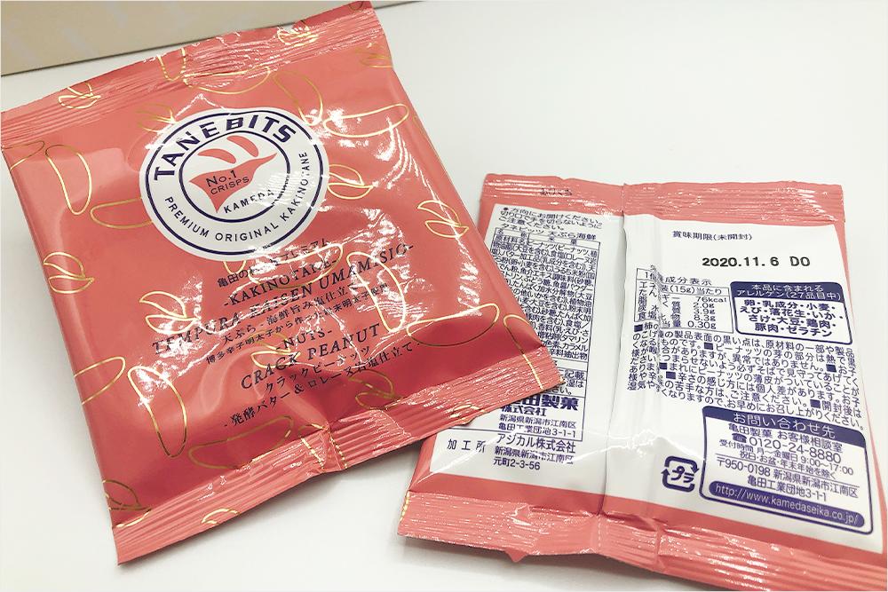 お取り寄せ タネビッツ 亀田製菓 柿の種 プレミアム 阪急うめだ 阪急限定 希少 TANEBITS